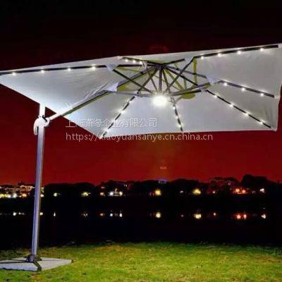 工厂定制LED灯太阳伞、户外太阳能灯庭院伞、LED户外伞定做厂家