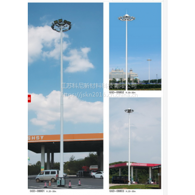 金昌球场高杆灯 酒泉城市道路15米高杆灯 科尼星户外路灯