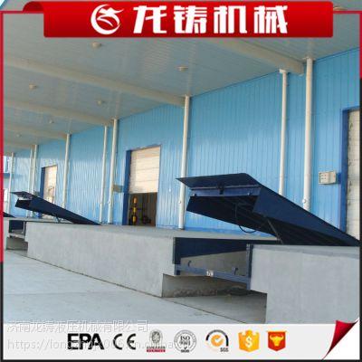 定制6/8/10吨电动液压升降固定式登车桥仓储物流月台高度调节板-龙铸机械