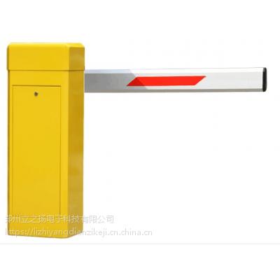 郑州停车场设备 直杆道闸 栅栏道闸供应厂家