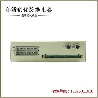 济源矿用电器ZKJB-2000智能开关监控保护装置ZKJB-2000保护器新
