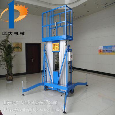 供应北京 移动铝合金升降机 电动液压升降平台8米