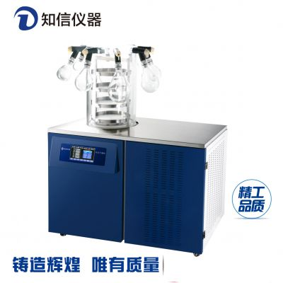 ZX-LGJ-27实验室冻干机冷凝温度-80℃ 知信仪器冻干机