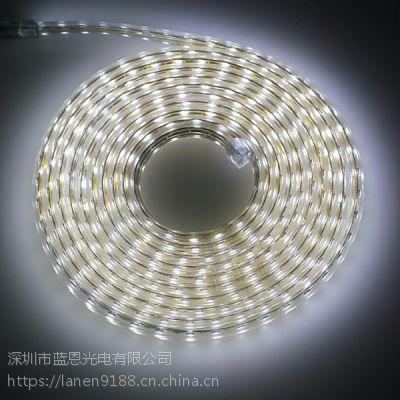 高亮高流明5050 60灯正白/暖白/中性白光高压灯条灯带220V/110V