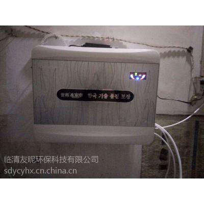供应 世韩净水器CW-2000U 包邮 包安装