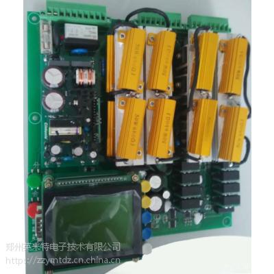 永磁开关检测、永磁断路器、永磁开关控制器