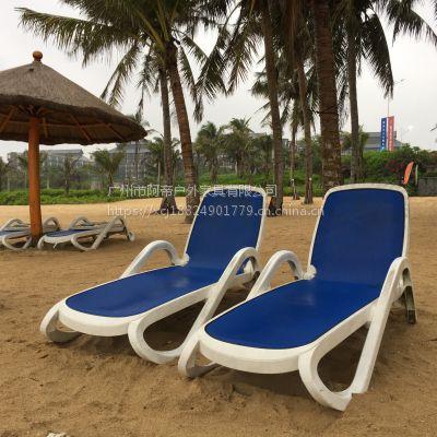 阳台折叠躺椅特斯林网布室内外泳池馆午休睡优质躺椅凳