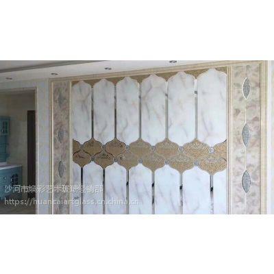 焕彩 家装装饰玻璃拼镜 背景墙 咖啡馆 娱乐会所影视墙 可按图加工 厂家直销