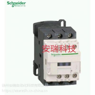 施耐德接触器LC1D65M7C