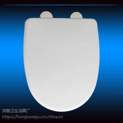 V型老式普通坐便盖板pp板马桶盖缓降无毒抗菌加厚坐便器盖板批发