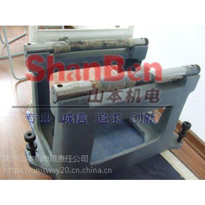 供应JP-60砂轮静平衡架砂轮平衡支架,13357802032刘先生