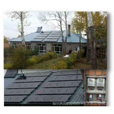 黑龙江太阳能发电设备