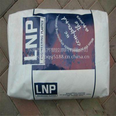 导电PC料 美国液氮DD0009E BK PC炭黑增强 PC加碳纤塑料