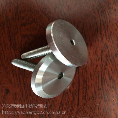 耀恒 厂家供应实心不锈钢玻璃钉,不锈钢镜钉,广告钉,装饰钉