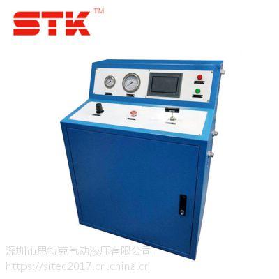 冷凝器管板液压胀管机 高压加热器专用设备 STK深圳思特克