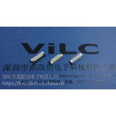 FPC 连接器20PIN-0.5mm间距抽拉式上接触 耐高温260度LPC SGS认证