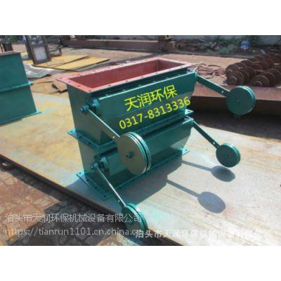天润双层重锤卸灰阀 标准尺寸卸灰阀
