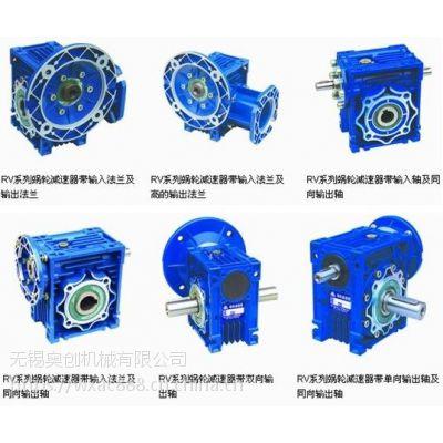 无锡RV铝合金减速机