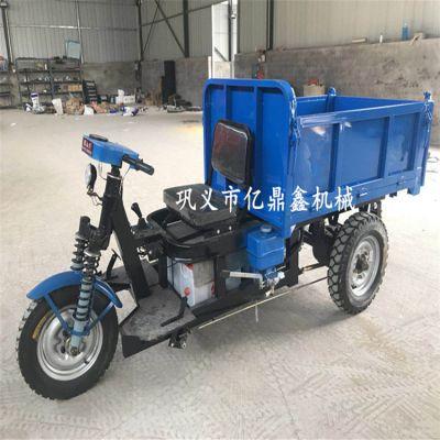 供应养殖厂用电动运输车 农用三轮车 牛厂电动三轮车
