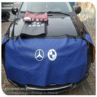 4s店汽车维修叶子板防护垫/汽修保养翼子板车身保护布
