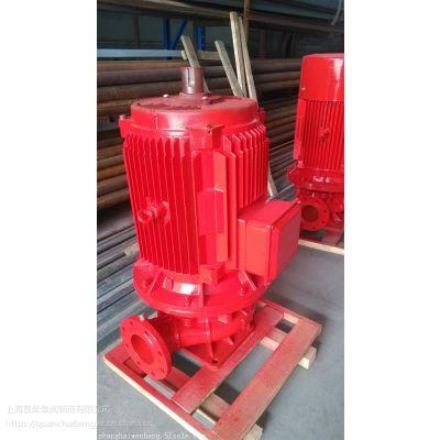 资质齐全 消防泵XBD1/49.7-150L-220A 消火栓泵 自动喷淋泵 消防稳压泵