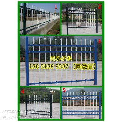 宿迁 锌钢围栏 别墅区好看的围墙护栏 学校护栏厂家