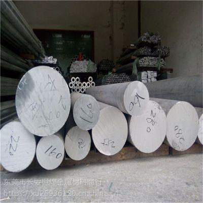 5A06 7050 6061 6063 2A12铝合金板 棒 管 带 进口铝合金材料 定制 零切
