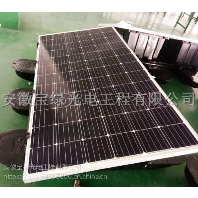 宝绿光电 太阳能深度复氧机曝气机 BLST-HY60A