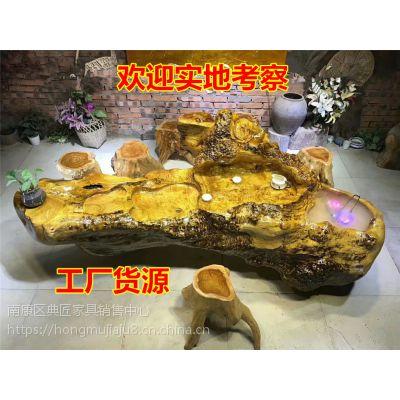整块黄金樟流水茶桌 实木根雕家用功夫茶台茶几