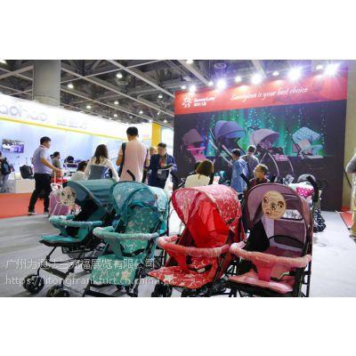 2019年第10届广州国际童车及婴童用品展