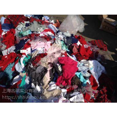 服装销毁的正确处置方式上海嘉定地区有专门销毁衣服的