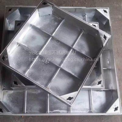 耀恒 供应不锈钢邮政井盖 标有邮政字样的井盖
