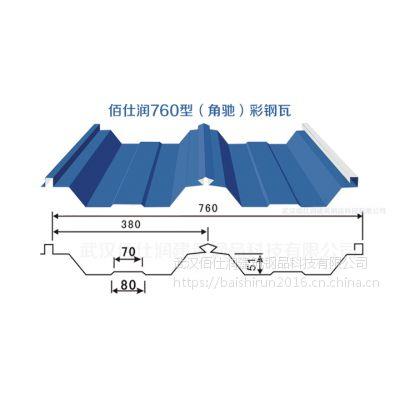 武汉彩钢瓦丨彩钢瓦多少钱一平米