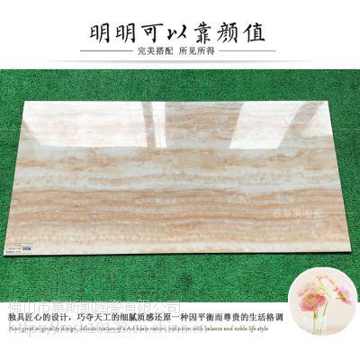 慕斯凯陶瓷薄板瓷砖600x1200客厅地砖卧室墙砖电视背景墙仿大理石陶瓷薄板