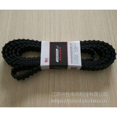 STPD/STS S8M-2848 S8M-2800 S8M-2640 S8M-2432橡胶同步带