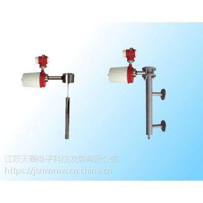 智能型电浮筒液位变送器
