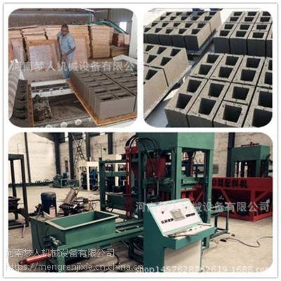 贵州供应液压全自动水泥面包砖生产设备 植草草坪砖机 JC-2检查井砖机