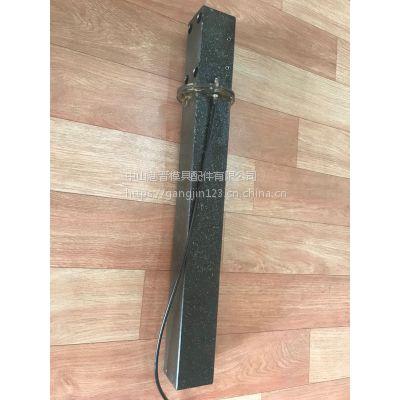中山供应沙迪克苏三光机用大理石机头机臂