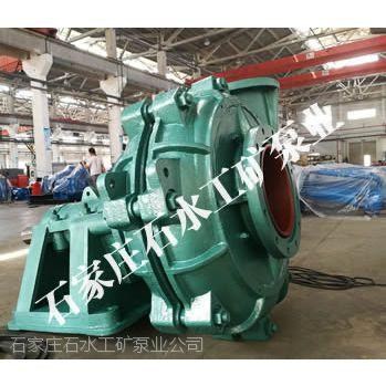 选用抗汽蚀资料叶轮的渣浆泵