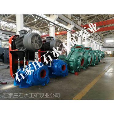 直接传动卧式渣浆泵装置流程_石泵泵业