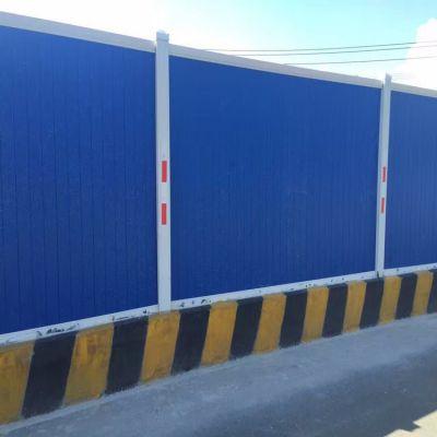 供应道路地铁施工PVC塑钢围挡 定制PVC公路安全塑钢防护围栏网