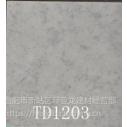 济宁LG塑胶地板安全环保实用