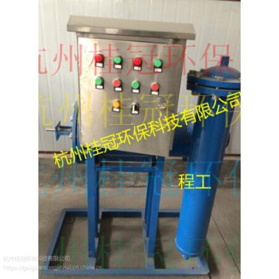 物化微晶旁流水处理器