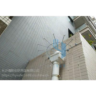海跃不锈钢窗户防爬伞