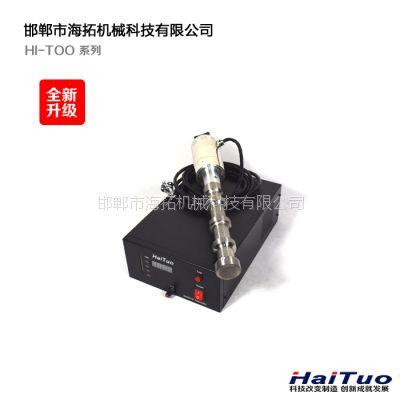 供应超声波振动棒 智能棒 超声混合乳化机