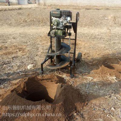 四冲程八马力手推挖坑机 汽油大马力施工埋桩钻洞机 普航打孔厂家