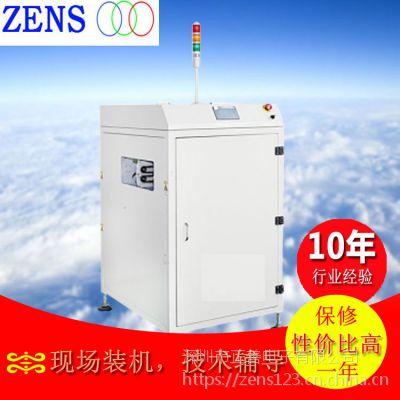 SMT暂存缓存机 正思视觉ZS-30自动PCB板缓存机厂家直销