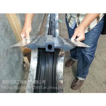 水利工程建筑用钢边橡胶止水带厂家规格