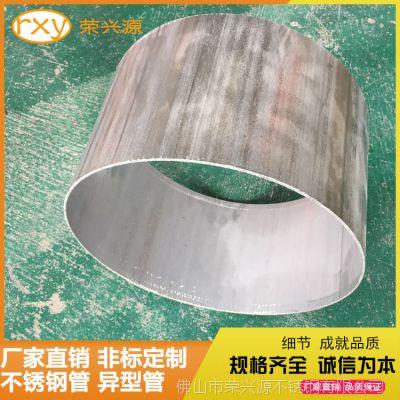 304不锈钢大口径圆管 325外径不锈钢管工业管