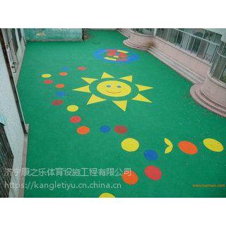 邹城广场健身器材、邹城幼儿园塑胶、邹城塑胶球场、邹城塑胶跑道